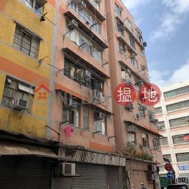 27 Shim Luen Street,To Kwa Wan, Kowloon