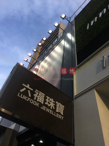 114 Castle Peak Road Yuen Long (114 Castle Peak Road Yuen Long) Yuen Long|搵地(OneDay)(1)