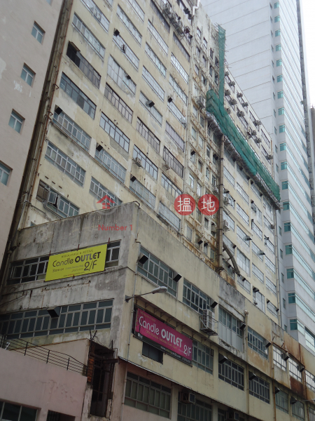 E Wah Factory Building, E Wah Factory Building 怡華工業大廈 Rental Listings   Southern District (INFO@-2347279472)
