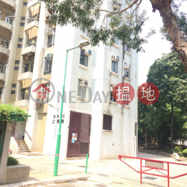 Siu On Court - Ting Hei House (Block C),Tuen Mun,