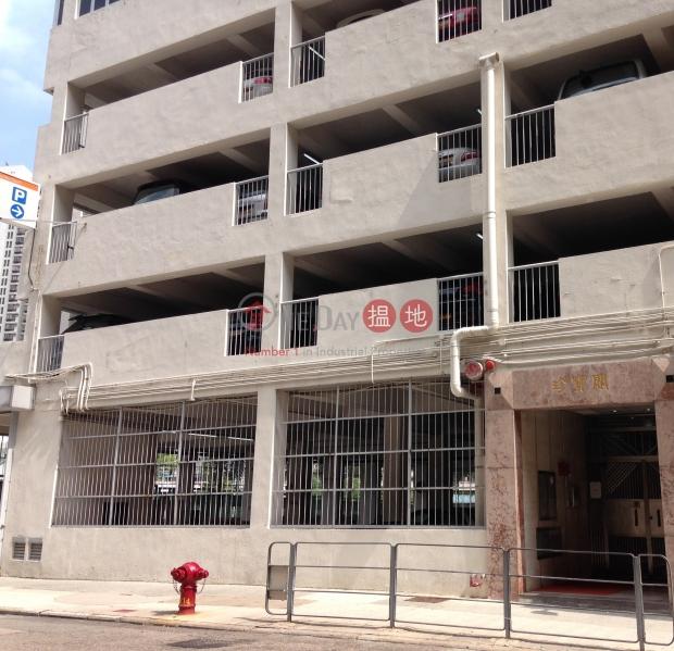 Jumbo Court (Jumbo Court) Wong Chuk Hang|搵地(OneDay)(3)