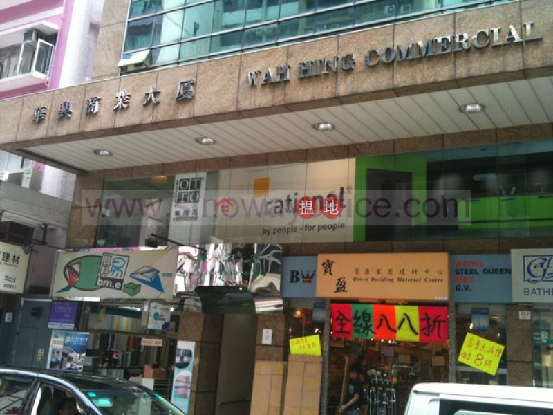 600sq.ft Office for Rent in Wan Chai, Wah Hing Commercial Building 華興商業大廈 Rental Listings | Wan Chai District (H000368957)
