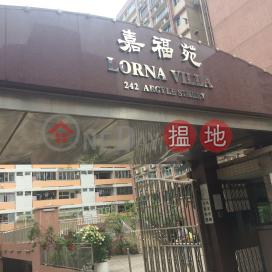 Lorna Villa,To Kwa Wan, Kowloon