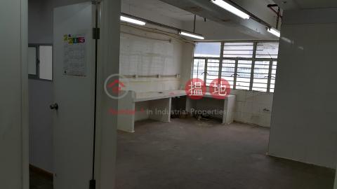 得利工業中心|屯門得利工業中心(Tak Lee Industrial Centre)出租樓盤 (yungs-04164)_0