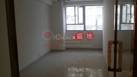 PHASE 2, KWAI SHING INDUSTRIAL BUILDING|Kwai Tsing DistrictKwai Shing Industrial Building(Kwai Shing Industrial Building)Rental Listings (ericp-04993)_0