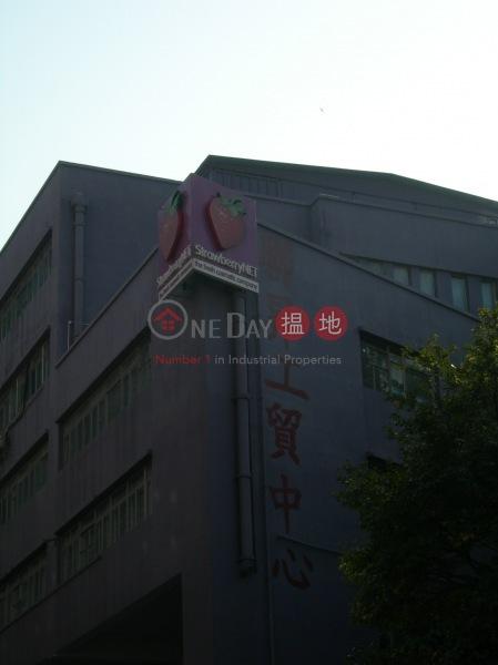 Len Shing Industrial Building (Len Shing Industrial Building) Shau Kei Wan|搵地(OneDay)(5)