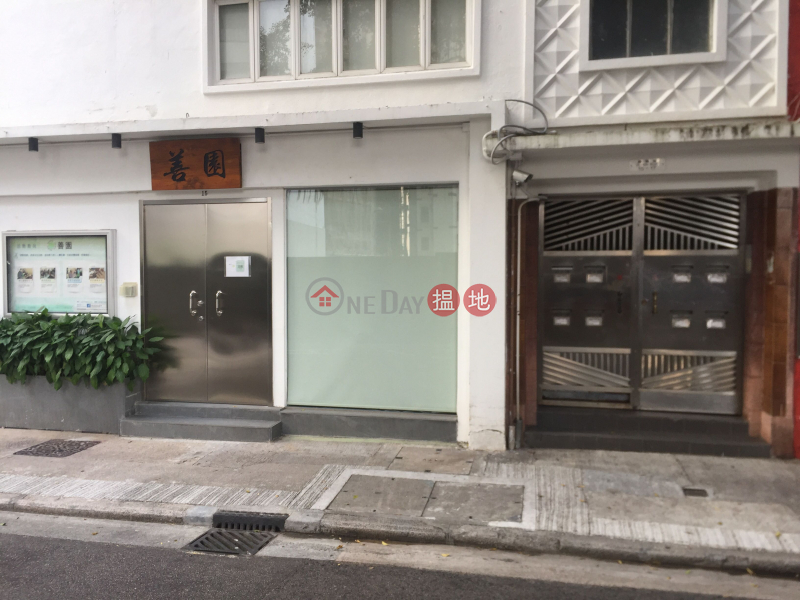 17 Dragon Road (17 Dragon Road) Tin Hau|搵地(OneDay)(2)