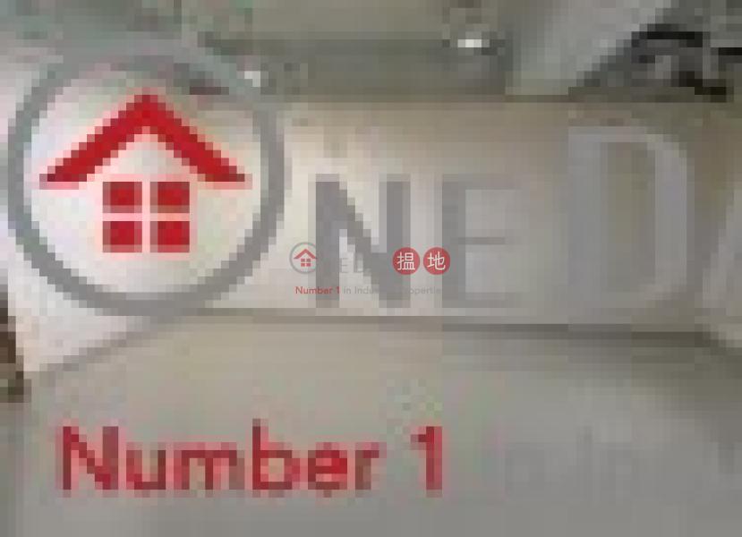 HK$ 17,800/ 月-盈業大廈-葵青盈業工業大厦