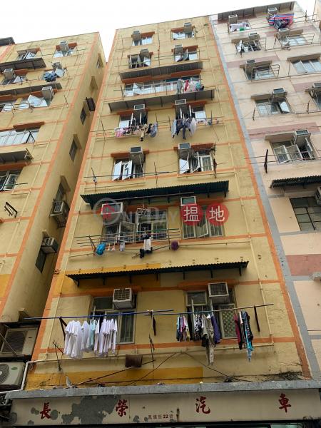 22 FUNG YI STREET (22 FUNG YI STREET) To Kwa Wan|搵地(OneDay)(1)