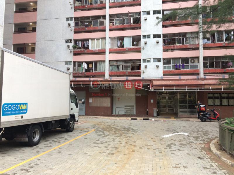 石籬(一)邨 石秀樓 (Shek Lei (I) Estate Shek Sau House) 葵涌|搵地(OneDay)(3)