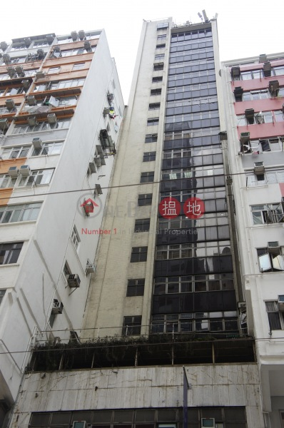 Simsons Commercial Building (Simsons Commercial Building) Wan Chai|搵地(OneDay)(1)