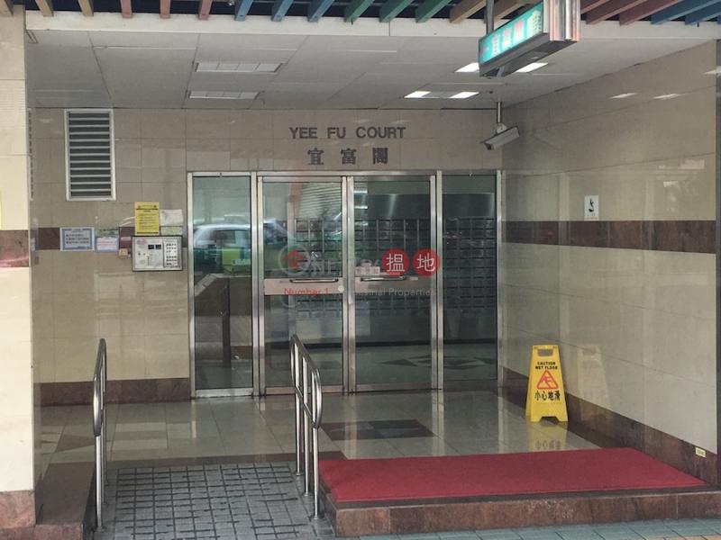 Tai Po Plaza Block 1 Yee Fu Court (Tai Po Plaza Block 1 Yee Fu Court) Tai Po 搵地(OneDay)(2)