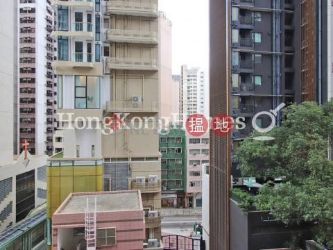 御景臺兩房一廳單位出售 西區御景臺(Scenic Rise)出售樓盤 (Proway-LID114801S)_0