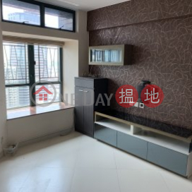 High Floor, Sea View|Kwai Tsing DistrictHang King Garden(Hang King Garden)Rental Listings (90439-9157515390)_0