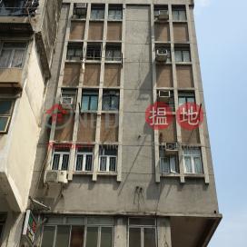 Cheuk Yiu House,Sham Shui Po, Kowloon