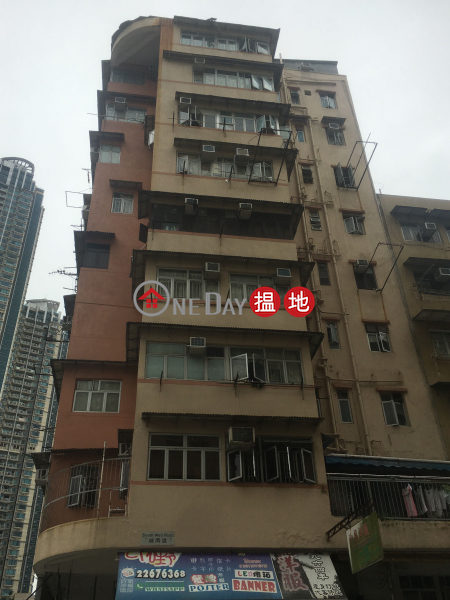 80 South Wall Road (80 South Wall Road) Kowloon City|搵地(OneDay)(3)