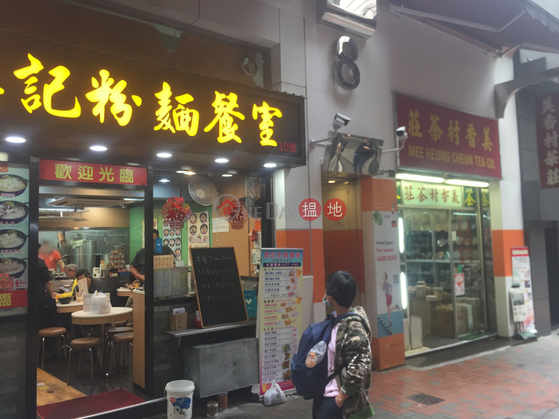 8-12 Gilman\'s Bazaar (8-12 Gilman\'s Bazaar) Central|搵地(OneDay)(3)