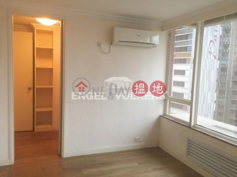 4 Bedroom Luxury Flat for Rent in Central Mid Levels|Silvercrest(Silvercrest)Rental Listings (EVHK36120)_0