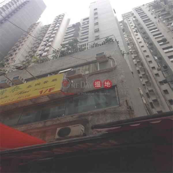 Wui Fu Building (Wui Fu Building) Wan Chai|搵地(OneDay)(4)
