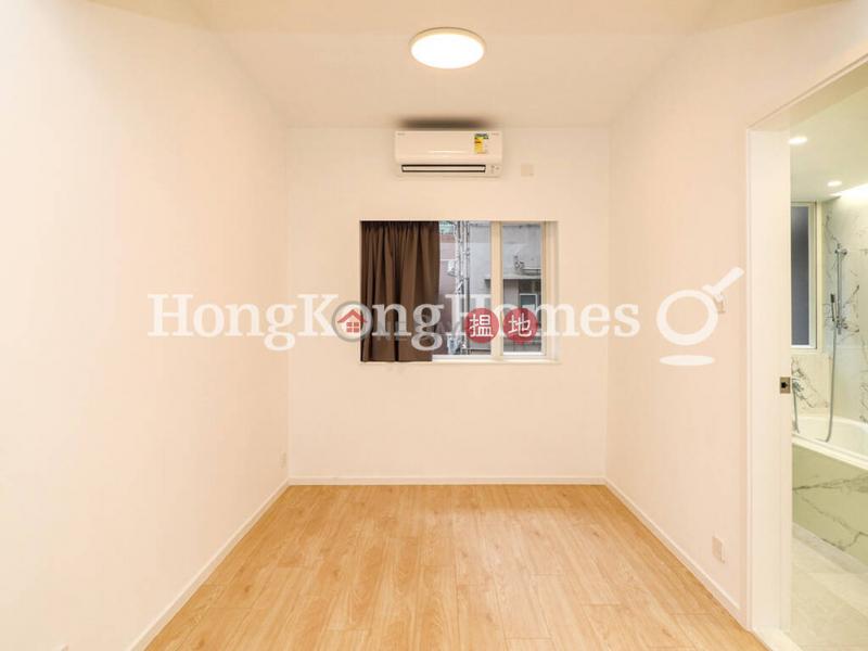 月華大廈|未知-住宅出租樓盤HK$ 45,000/ 月