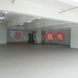 Vigor Industrial Building Kwai Tsing DistrictVigor Industrial Building(Vigor Industrial Building)Sales Listings (jchk7-05236)_0