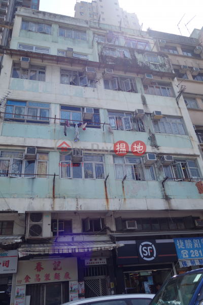 Hing On Building (Hing On Building) Sai Wan Ho|搵地(OneDay)(5)