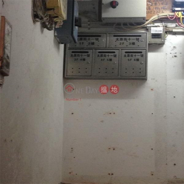 11 Tai Yuen Street (11 Tai Yuen Street) Wan Chai|搵地(OneDay)(2)