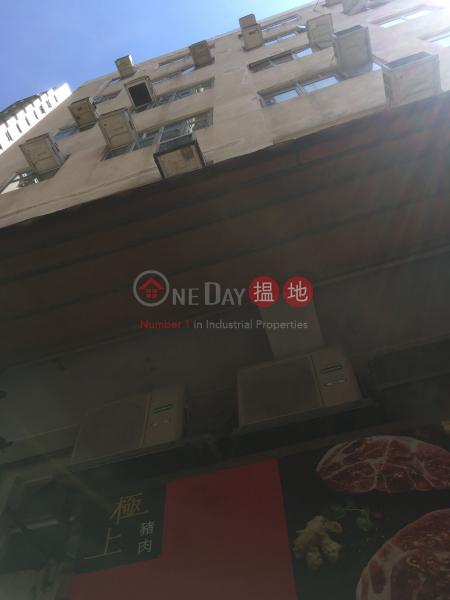 牡丹樓 (Mau Tan Mansion) 元朗|搵地(OneDay)(3)