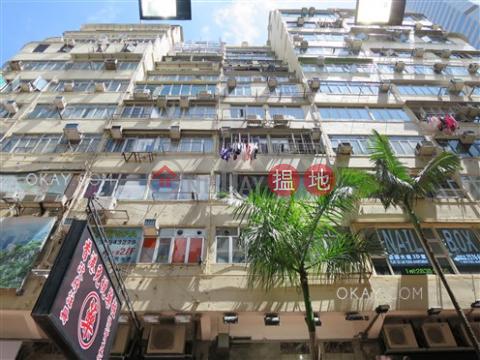 2房1廁《麗園大廈出售單位》 灣仔區麗園大廈(Lai Yuen Apartments)出售樓盤 (OKAY-S314683)_0