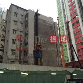 2C-2D Lau Li Street,Tin Hau, Hong Kong Island