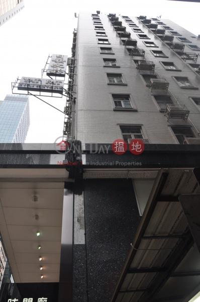 日發大廈 (Yat Fat Building) 中環|搵地(OneDay)(2)