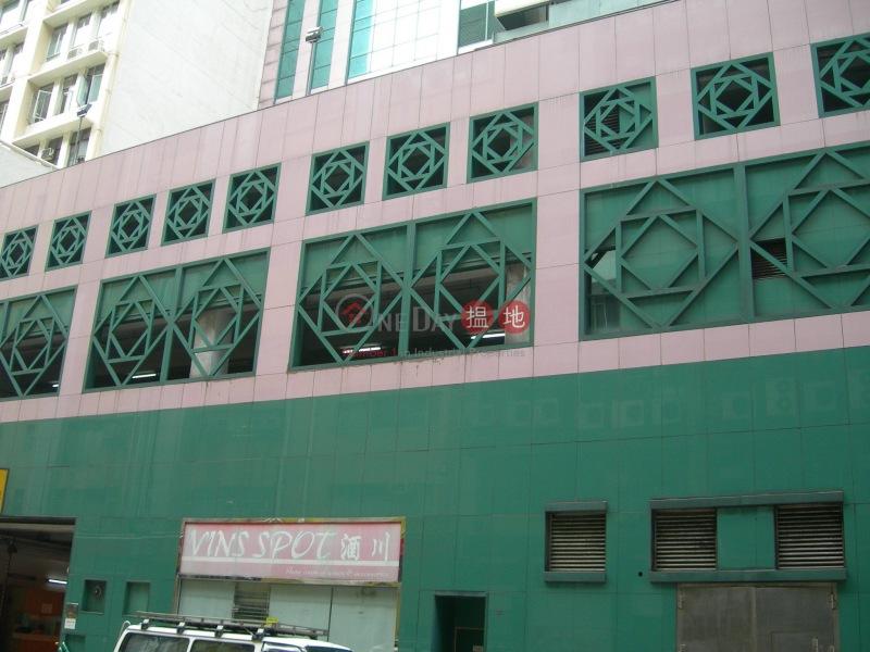 Wai Lee Industrial Building (Wai Lee Industrial Building) Cheung Sha Wan|搵地(OneDay)(3)
