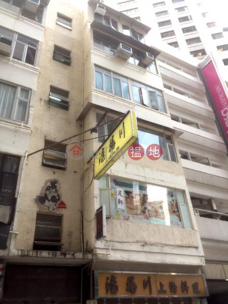 勿地臣街18號 (18 Matheson Street) 銅鑼灣|搵地(OneDay)(5)