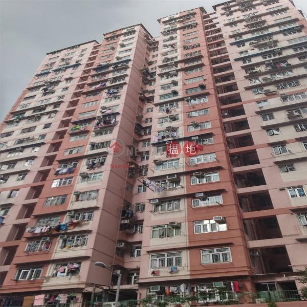 都城大樓 (Dao Shing Building) 荃灣西|搵地(OneDay)(2)