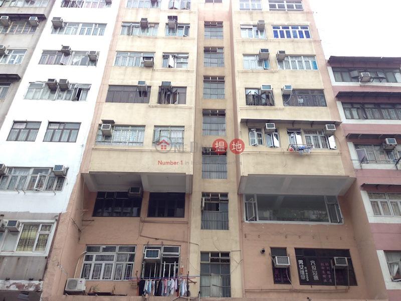 上海街211-215號 (211-215 Shanghai Street) 油麻地|搵地(OneDay)(2)