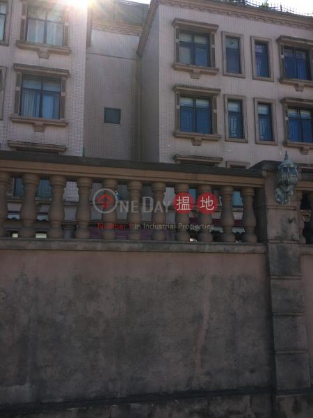 劍橋道7-9號 (7-9 Cambridge Road) 九龍塘 搵地(OneDay)(3)
