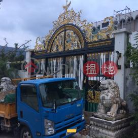 1 Chuk Yeung Road,Sai Kung, New Territories
