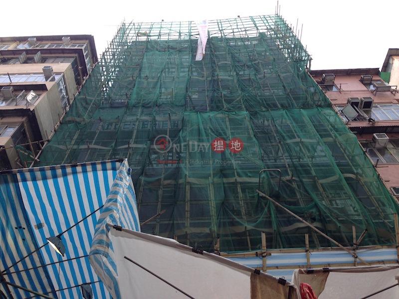 17-19 Tung Choi Street (17-19 Tung Choi Street ) Mong Kok|搵地(OneDay)(2)