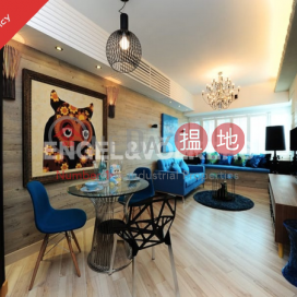 2 Bedroom Apartment/Flat for Sale in Tai Kok Tsui