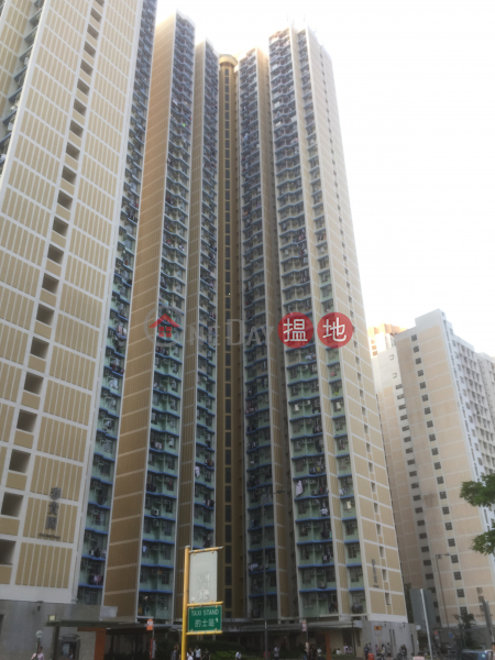 彩明苑J座彩榮閣 (Choi Wing House (Block J),Choi Ming Court) 將軍澳|搵地(OneDay)(1)