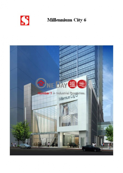 Millennium City 6, Millennium City 6 創紀之城六期 Rental Listings | Kwun Tong District (daisy-00103)