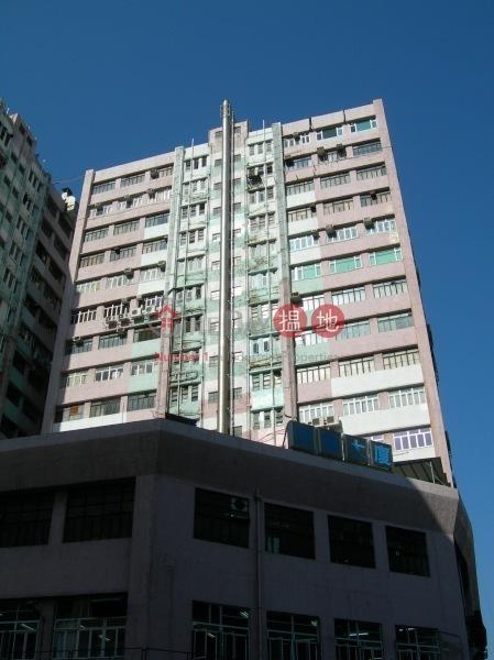 寶業大廈 (Po Yip Building) 荃灣東|搵地(OneDay)(5)