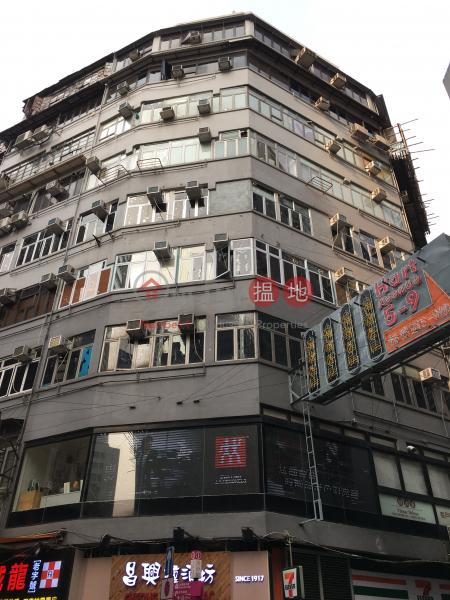 James S Lee Mansion (James S Lee Mansion) Tsim Sha Tsui|搵地(OneDay)(1)