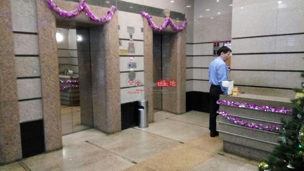 TREASURE CTR | 42 Hung To Road | Kwun Tong District, Hong Kong, Rental, HK$ 11,500/ month