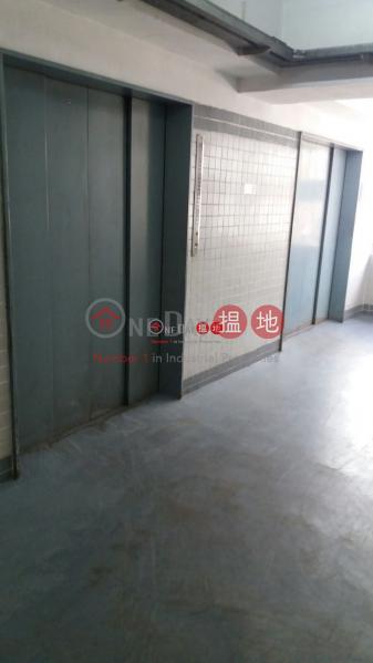 鴻泰工業大廈-37鴻圖道 | 觀塘區-香港-出租HK$ 20,000/ 月