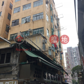 Fortune Building (Mansion),Tsuen Wan West, New Territories