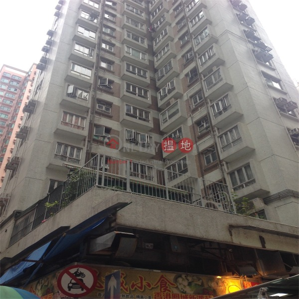 Silvervale Mansion (Silvervale Mansion) Wan Chai|搵地(OneDay)(1)