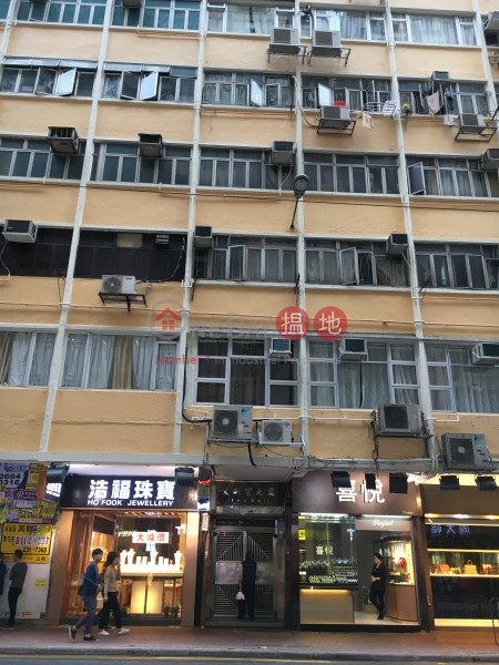 Percival House (Percival House) Causeway Bay|搵地(OneDay)(2)