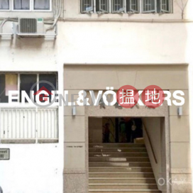 2 Bedroom Flat for Sale in Happy Valley|Wan Chai DistrictPo Tak Mansion(Po Tak Mansion)Sales Listings (EVHK44837)_3