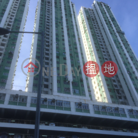 Allway Garden Block Q,Tsuen Wan West, New Territories